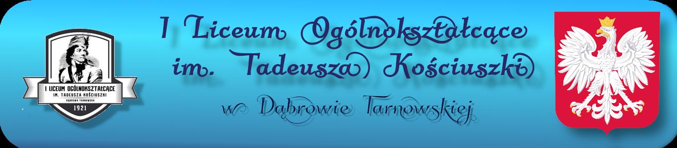 I LO Dąbrowa Tarnowska